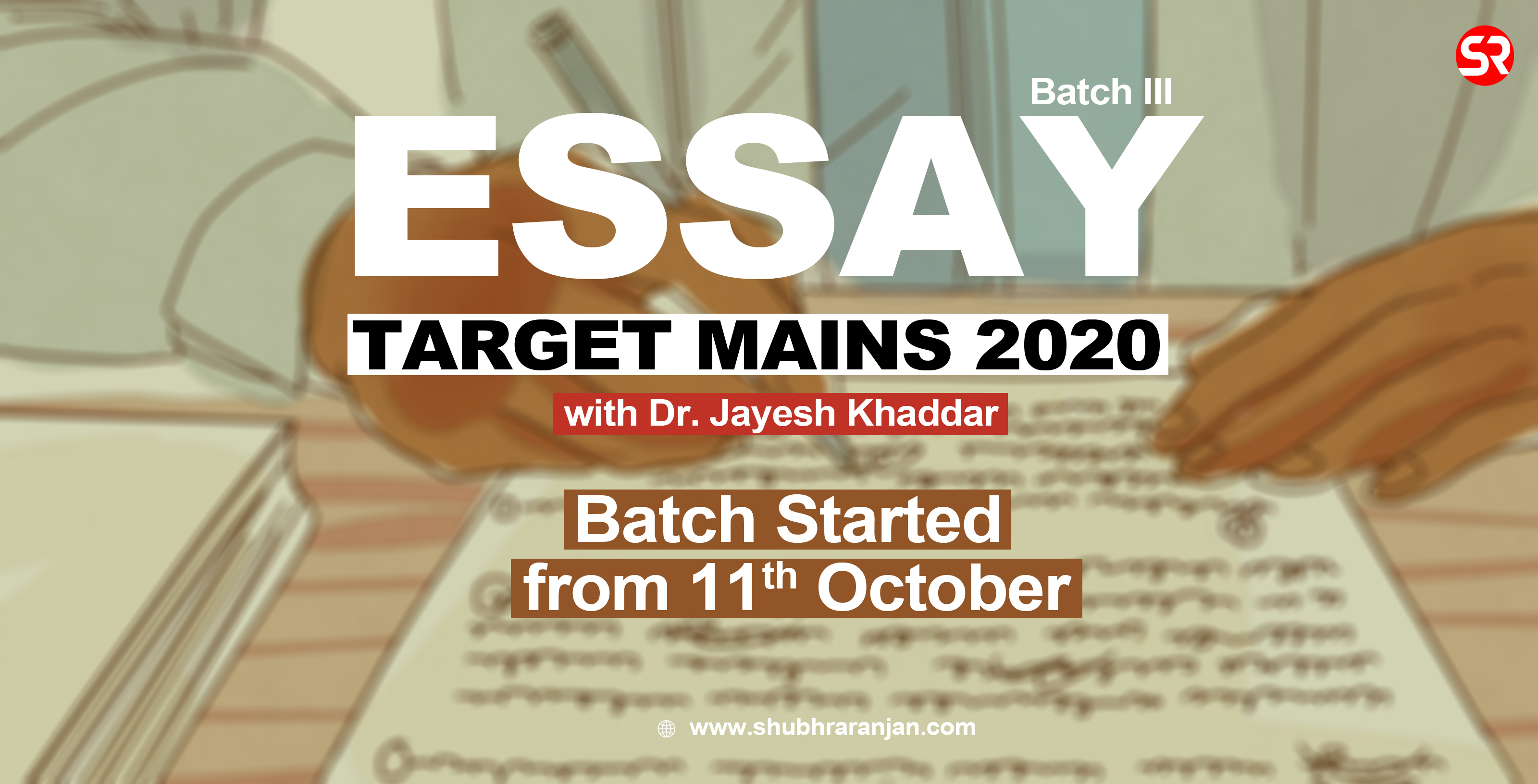 essay Batch started